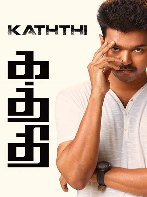 Kaththi (2014) Tamil